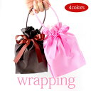 Wrapping a