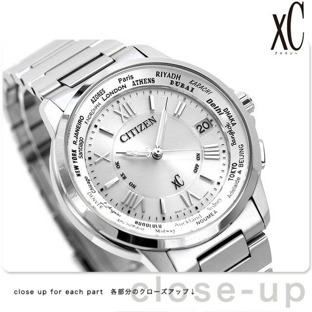 シチズン ソーラー 電波時計 xC(クロスシー) シルバー CB1020-54A 腕時計 時計