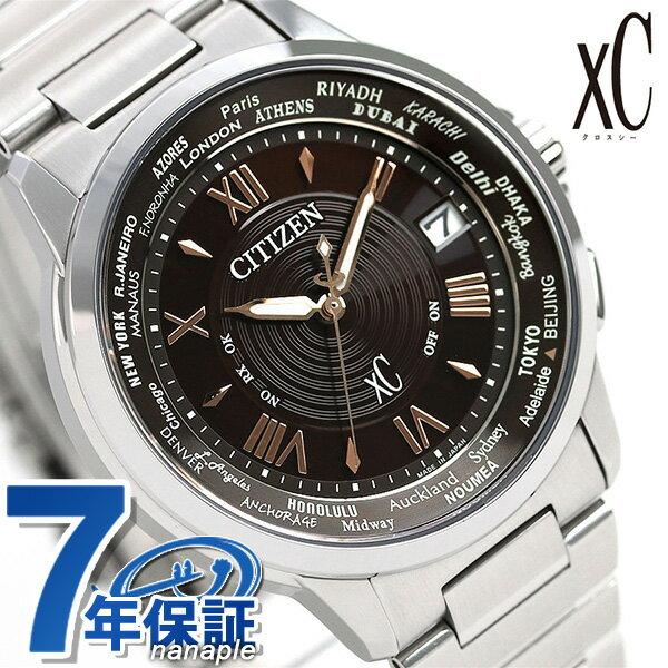 シチズン クロスシー エコドライブ電波時計 限定モデル ショコラケーキ CB1020-71X CITIZEN xC メンズ 腕時計 時計【あす楽対応】