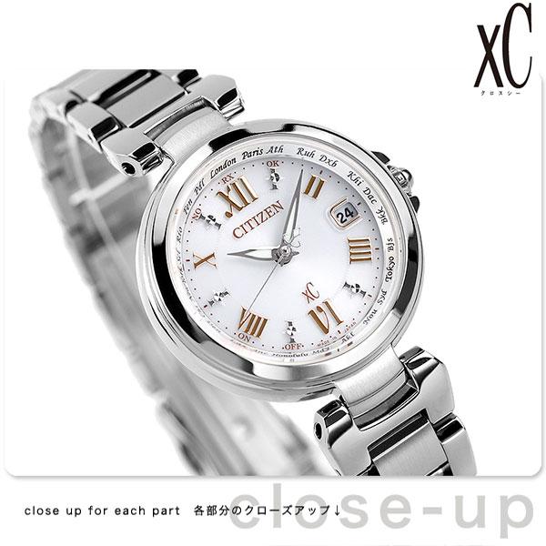 シチズン クロスシー ソーラー 電波時計 ハッピーフライト ホワイト CITIZEN xC EC1030-50A