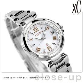 シチズン クロスシー CITIZEN xC エコドライブ 電波時計 レディース 腕時計 EC1030-50A 電波ソーラー ホワイト 白【あす楽対応】