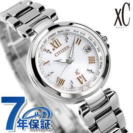シチズン クロスシー CITIZEN xC エコドライブ電波 レディース 腕時計 EC1030-50A ホワイト 白【あす楽対応】