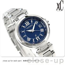 シチズン クロスシー CITIZEN xC エコドライブ電波 レディース 腕時計 EC1030-50L ネイビー 紺【あす楽対応】