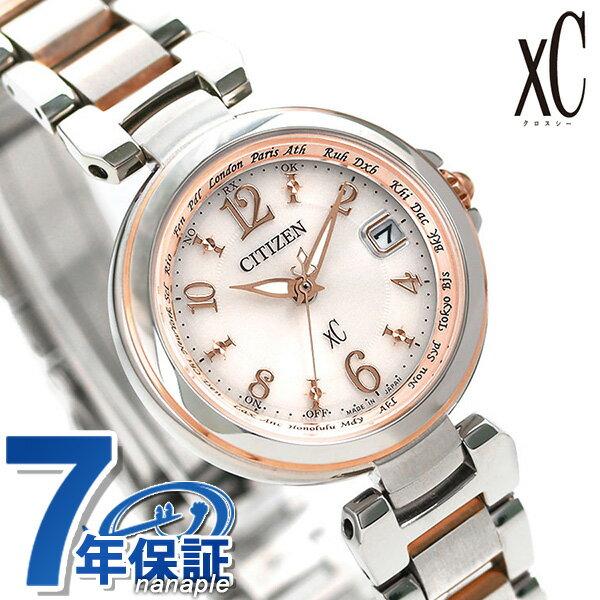 【ポーチ付き♪】シチズン クロスシー エコドライブ電波 レディース 腕時計 EC1036-53W ピンク CITIZEN xC【あす楽対応】