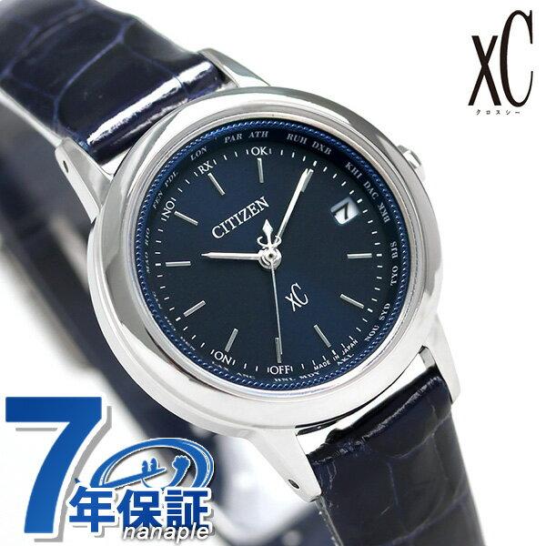 シチズン クロスシー VERY 限定モデル 電波ソーラー EC1140-01L CITIZEN xC レディース 腕時計