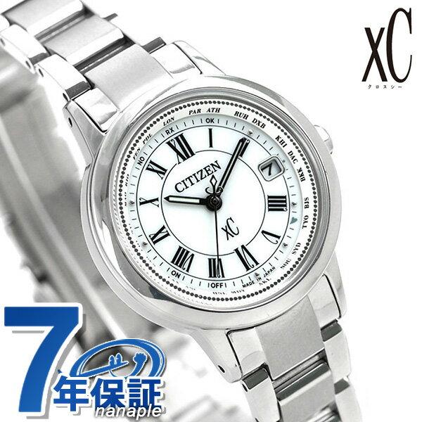 【ノベルティ付き♪】シチズン クロスシー ティタニアライン 電波ソーラー EC1140-51A CITIZEN 腕時計 ホワイト 時計【あす楽対応】