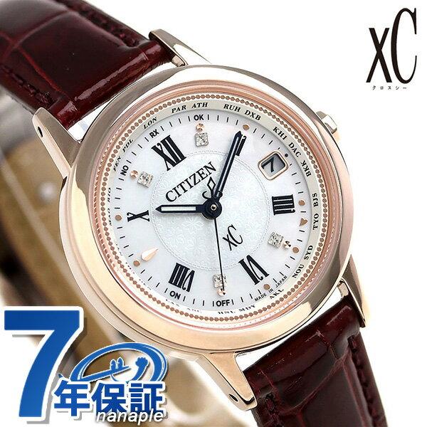 【バッグ付き♪】シチズン クロスシー サクラピンク(R) 限定モデル エコドライブ電波 EC1144-00W CITIZEN xC レディース 腕時計 時計【あす楽対応】