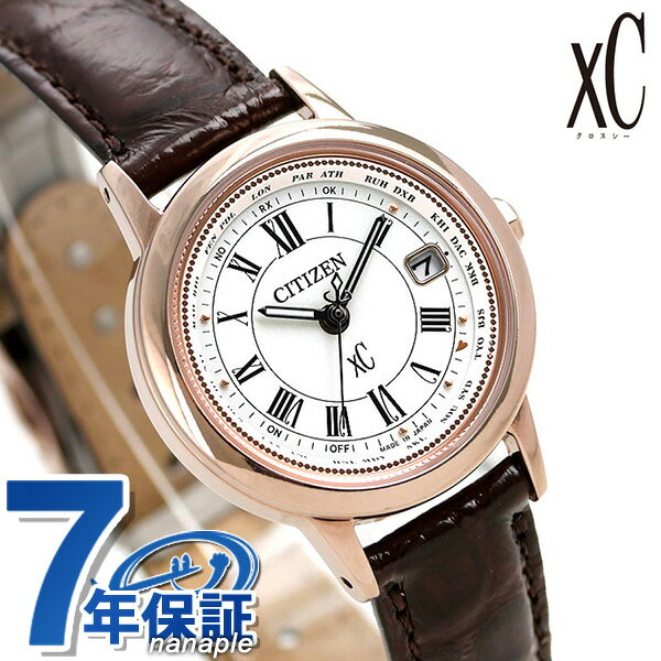 【バッグ付き♪】シチズン クロスシー サクラピンク(R) 電波ソーラー EC1144-18C CITIZEN xC 腕時計 時計【あす楽対応】