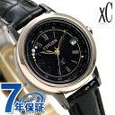 シチズン クロスシー エコドライブ電波時計 100周年 限定モデル サクラピンク(R) EC1144-26E CITIZEN xC 腕時計 時…