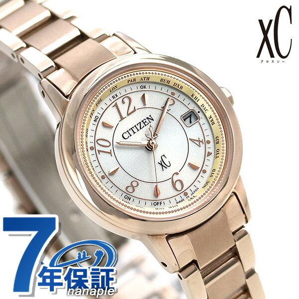 【ノベルティ付き♪】シチズン クロスシー サクラピンク(R) 電波ソーラー EC1144-51C CITIZEN xC 腕時計 時計【あす楽対応】