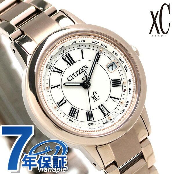 【ノベルティ付き♪】シチズン クロスシー 電波ソーラー サクラピンク(R) 腕時計 レディース EC1144-51W xC 時計【あす楽対応】