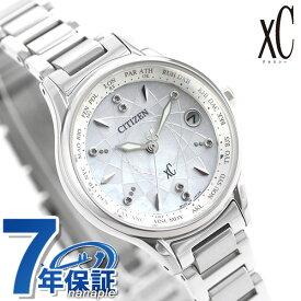 【バッグ付き♪】シチズン クロスシー CITIZEN xC エコドライブ 電波時計 ハッピーフライト 限定モデル レディース 腕時計 EC1160-54W ホワイトシェル【あす楽対応】