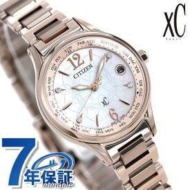 【ポーチ・バッグ付き♪】シチズン クロスシー エコドライブ電波 限定モデル チタン サクラピンク(R) レディース 腕時計 EC1164-53X CITIZEN xC