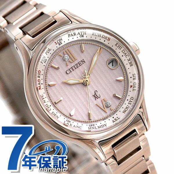 シチズン クロスシー サクラピンク(R) KOSE エスプリーク 限定モデル EC1164-61W エコドライブ電波 レディース 腕時計 時計【あす楽対応】