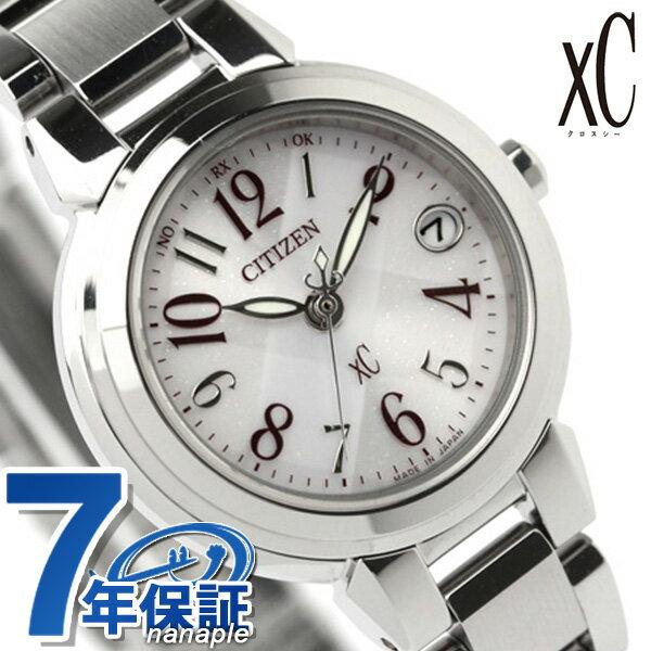 【ノベルティ付き♪】クロスシー ソーラー 電波時計 クロスシー シチズン xC(クロスシー) ES8030-58A 腕時計 時計