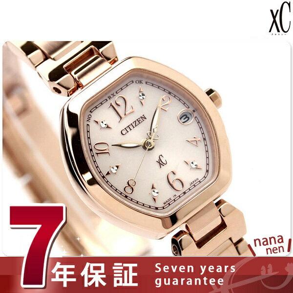 【ノベルティ付き♪】シチズン クロスシー ソーラー 電波時計 ピンクゴールド CITIZEN xC ES8052-55A 腕時計 時計【あす楽対応】