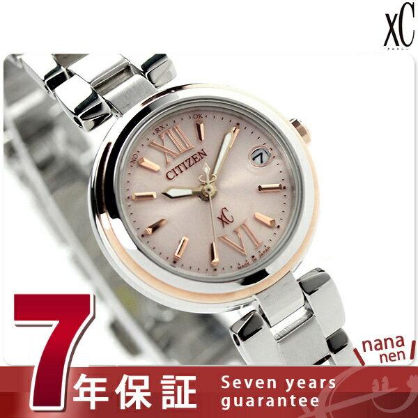 【ノベルティ付き♪】シチズン クロスシー 電波ソーラー MINISOLシリーズ ES8134-52W CITIZEN xC レディース 腕時計 ピンク 時計
