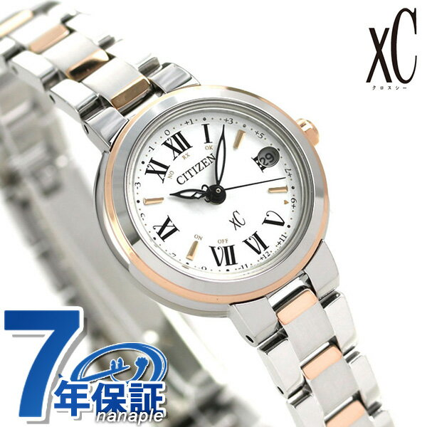 シチズン クロスシー エコドライブ ソーラー 電波時計 レディース 腕時計 CITIZEN xC ES9004-52A ホワイト 時計【あす楽対応】
