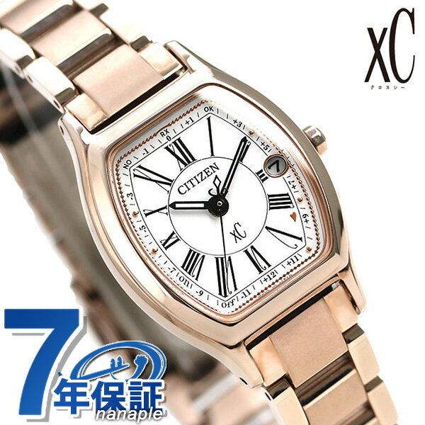 シチズン クロスシー xC サクラピンク(R) 電波ソーラー ES9354-51A レディース 腕時計 時計【あす楽対応】