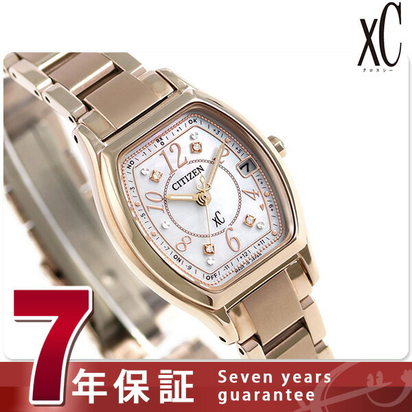 シチズン クロスシー エコドライブ電波 限定モデル サクラピンク(R) ES9356-55W 腕時計 時計 【あす楽対応】