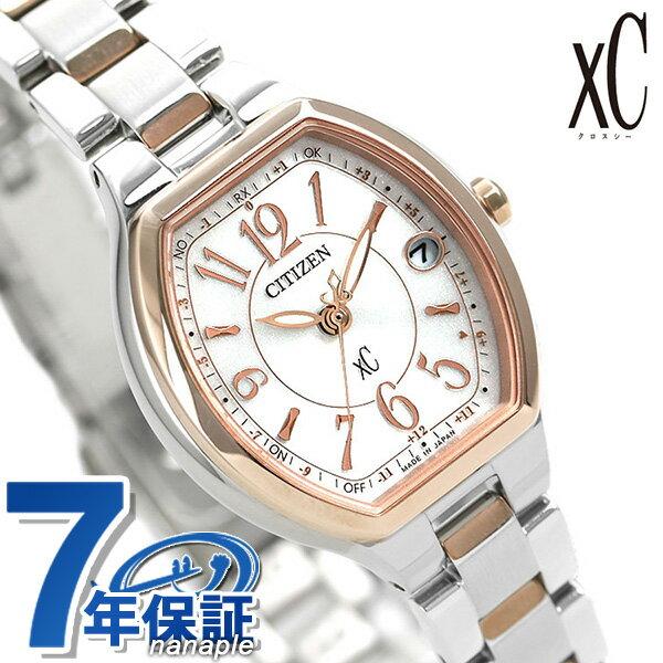 【ノベルティ付き♪】シチズン クロスシー ハッピーフライト 電波ソーラー ES9364-57A CITIZEN xC 腕時計 シルバー 時計 【あす楽対応】