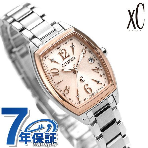 【ポーチ付き♪】シチズン クロスシー エコドライブ電波 レディース 腕時計 ES9390-57W ピンクゴールド CITIZEN xC【あす楽対応】