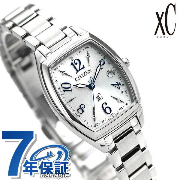【ポーチ付き♪】シチズン クロスシー エコドライブ電波 レディース 腕時計 ES9391-54A シルバー CITIZEN xC【あす楽対応】