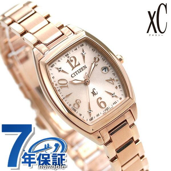 【ポーチ付き♪】シチズン クロスシー エコドライブ電波 レディース 腕時計 ES9392-51W ピンクゴールド CITIZEN xC【あす楽対応】