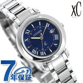 【刻印無料】 シチズン クロスシー エコドライブ電波 腕時計 ES9440-51L CITIZEN xC【あす楽対応】
