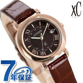 【エコバッグ付き】 シチズン クロスシー エコドライブ電波 腕時計 ES9442-04W CITIZEN xC【あす楽対応】