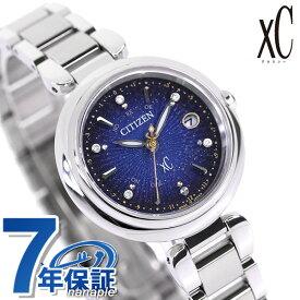 【ラッピング付き】 シチズン クロスシー エコドライブ電波 青彩 限定モデル レディース 腕時計 ES9460-53M CITIZEN xC【あす楽対応】
