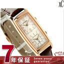 【当店なら!エントリーだけでポイント5倍!】【おまけ付き♪】シチズン クロスシー ソーラー エコダブルフェイス EW4002-09W CITIZEN xC 腕時計 シルバー×ブラウン