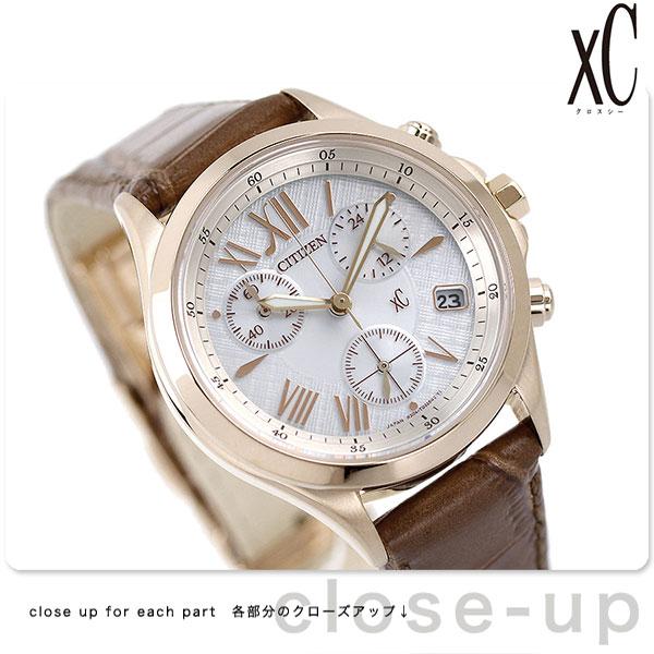 【ノベルティ付き♪】シチズン クロスシー クロノグラフ ソーラー レディース FB1402-05A CITIZEN XC 腕時計 シルバー×ブラウン レザーベルト 時計【あす楽対応】