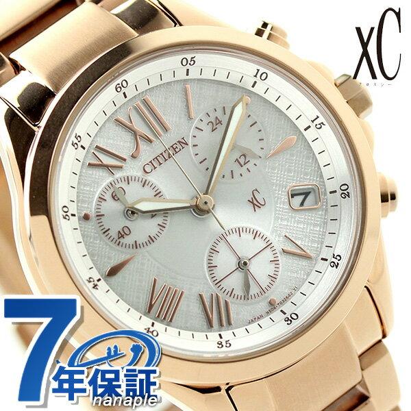 【バッグ付き♪】シチズン クロスシー ソーラー クロノグラフ FB1403-53A CITIZEN xC 腕時計 シルバー×ピンクゴールド 時計【あす楽対応】