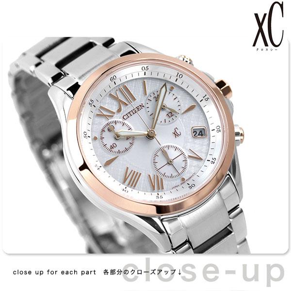 【ノベルティ付き♪】シチズン クロスシー クロノグラフ ソーラー レディース FB1404-51A CITIZEN XC 腕時計 シルバー 時計【あす楽対応】