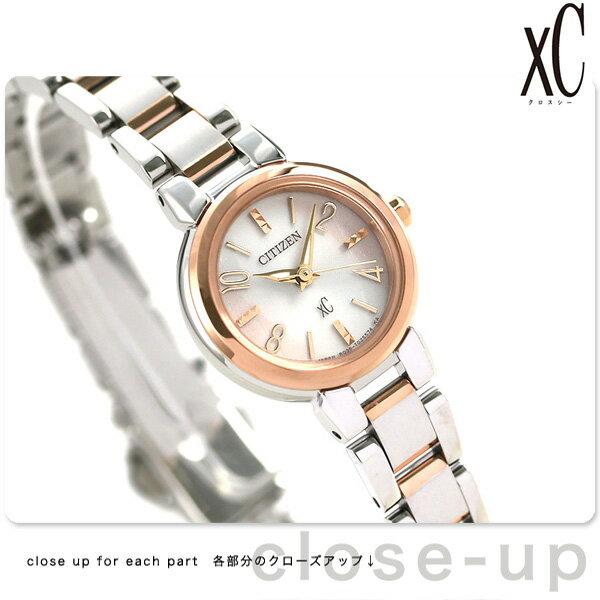 【バッグ付き♪】シチズン クロスシー エコドライブ CITIZEN XC ピンクゴールド×ピンクホワイト XCB38-9142 腕時計 時計【あす楽対応】