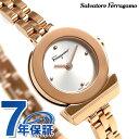 【1日は先着1,200円割引クーポンにポイント最大23倍】 フェラガモ ガンチーニ ブレスレット 22.5mm スイス製 FBF040016 Salvatore Ferragamo 腕時計 時計