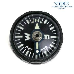 コンパス 方位磁石 20気圧 日本製 陸上自衛隊 腕時計用 リストコンパス 大型 ダイバーコンパス YCM 50
