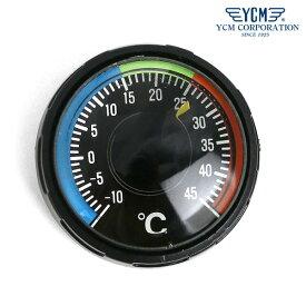 【25日は全品5倍にさらに+4倍でポイント最大32倍】 リストサーモメーター 温度計 20気圧 日本製 腕時計用 リストコンパス 大型 ダイバーサーモ YCM 60D【あす楽対応】