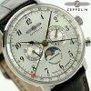 제페린 LZ129 힌덴브르크 40 mm문 페이즈7036-1 ZEPPELIN 손목시계가죽 벨트 시계