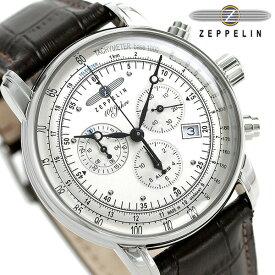 今なら店内ポイント最大49倍! ツェッペリン 100周年 限定モデル クロノグラフ 腕時計 7680-1N Zeppelin メンズ アイボリー×ブラウン 時計