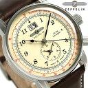 ツェッペリン LZ126 ロサンゼルス GMT メンズ 腕時計 8644-5 Zeppelin アイボリー