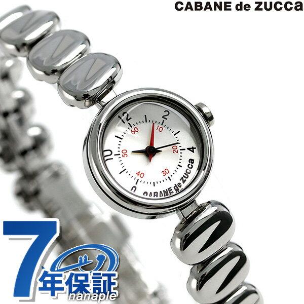 ズッカ コーヒービーンズ クオーツ レディース 腕時計 AJGK072 CABANE de ZUCCa シルバー 時計