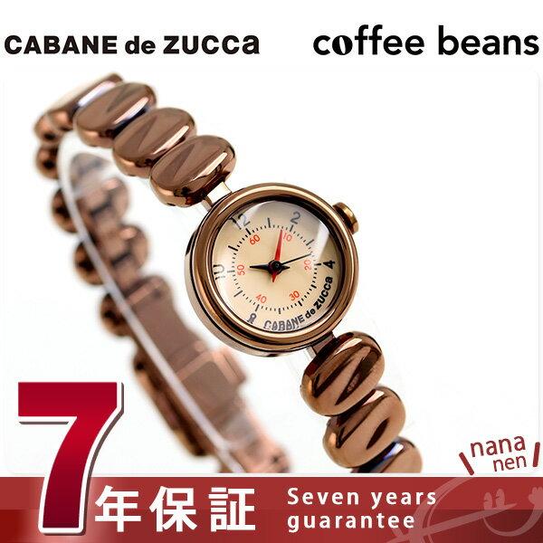 ズッカ コーヒービーンズ クオーツ レディース 腕時計 AJGK073 CABANE de ZUCCa ベージュ×ブラウン 時計