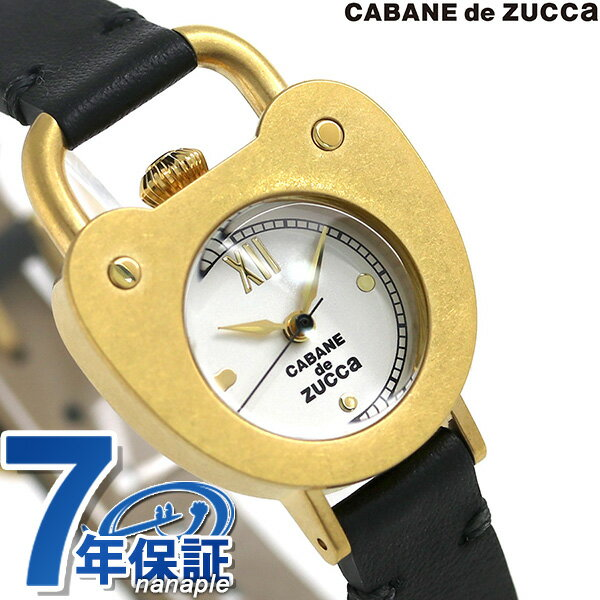 ズッカ キャストハート クオーツ レディース 腕時計 AJGK075 CABANE de ZUCCa ホワイト×ブラック 時計【あす楽対応】