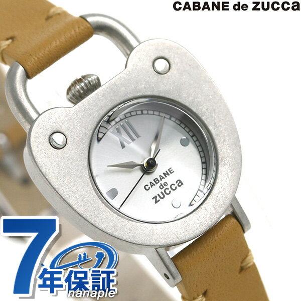 ズッカ キャストハート クオーツ レディース 腕時計 AJGK076 CABANE de ZUCCa シルバー×ブラウン 時計