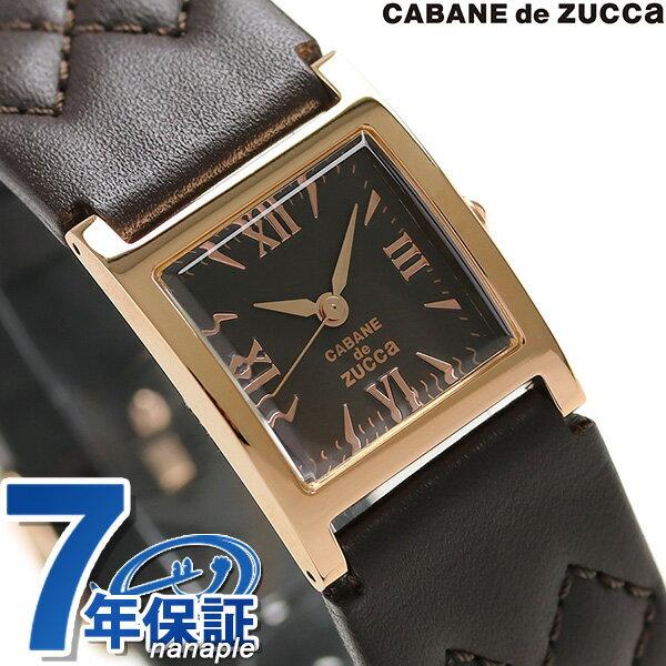 ズッカ ショコラ バー 22mm レディース 腕時計 AJGK077 CABANE de ZUCCa ダークブラウン 時計