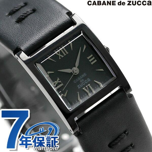 ズッカ ショコラ バー 22mm レディース 腕時計 AJGK078 CABANE de ZUCCa オールブラック 時計