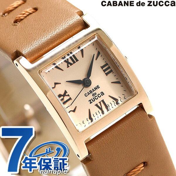 【当店なら!さらにポイント+4倍!21日1時59分まで】 ズッカ ショコラ バー 22mm レディース 腕時計 AJGK079 CABANE de ZUCCa ピンク 時計【あす楽対応】
