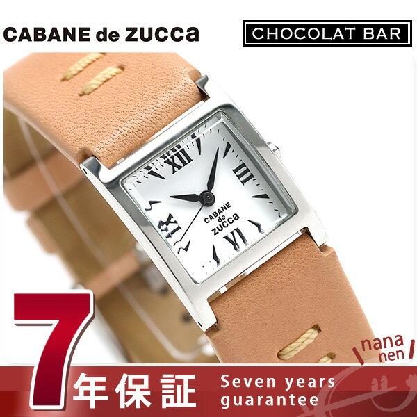 【当店なら!さらにポイント+4倍!21日1時59分まで】 ズッカ ショコラ バー 22mm レディース 腕時計 AJGK080 CABANE de ZUCCa ホワイト 時計【あす楽対応】